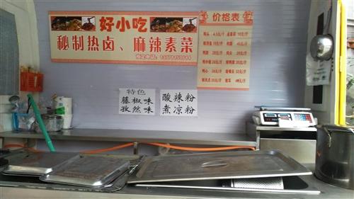 多功能電動三輪餐車出售