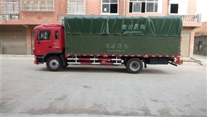 承运长短途货物运输