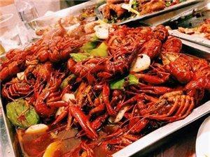 城口吃小龙虾去哪里?