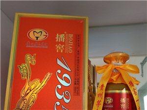 茅台,五粮液,汾酒,洋河,国窑1573