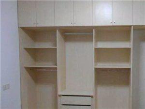 一新橱柜衣柜