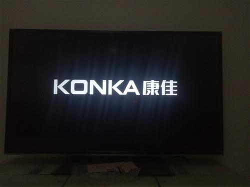 康佳电视机