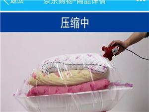 手用抽气泵,就是用塑料袋装进被子,羽绒,棉被,丝绒什么的,抽的薄薄的那种手用的抽气泵
