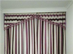 出售全新卧室窗帘2个4.5和5.3米