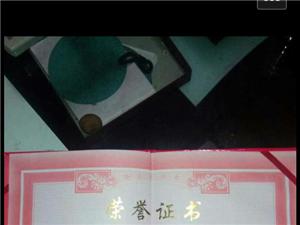 甘肃省天水市张家川县龙山镇海万祥阿訇作品