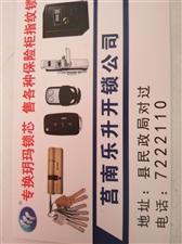 �_�i�Q�i芯,配汽��匙�b控器,安�b指�y�i