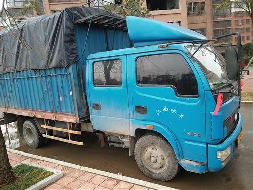 跃进双排座4米厢式货车