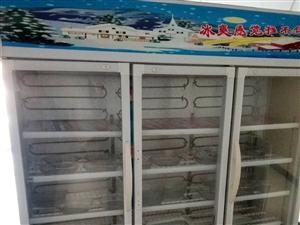 澳门美高梅官网个人冰箱