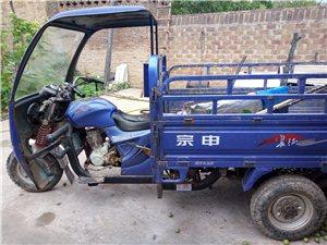 出售150发动机三轮车