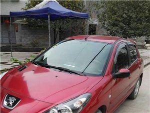 车辆出售购者速度