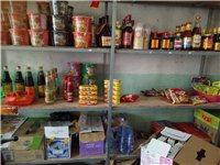冰箱,货架,冰柜,烟架