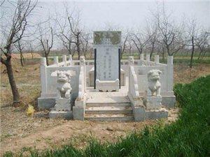 專業制作各種石碑墓碑