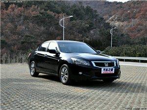 本田雅閣私家車出租