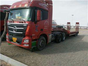 平板車貨運物流