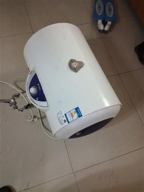 海尔大容量热水器