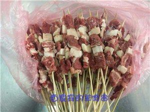 批发零售羊肉串,羊排串,牛肉串