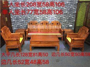 专业红木家具,工艺品批发