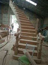 如意实木楼梯