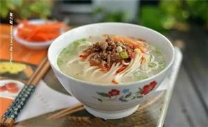 邹城川味面,暖暖的味道。