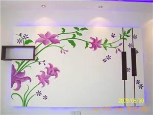 墙体手绘家装服务