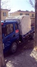 本人有一辆蓝色五征奥驰1800中型普通货车