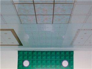 铝扣板集成吊顶