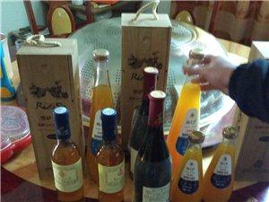 大�k酒席之葡萄酒