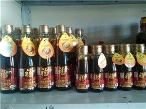 合阳县农贸市场康之廊旗舰店