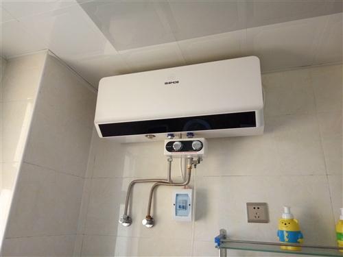 搬家閑置儲水速熱式熱水器便宜出售
