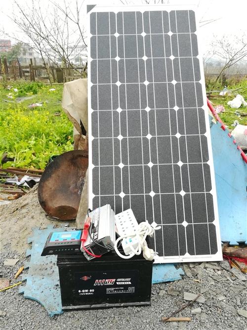 太阳能出售