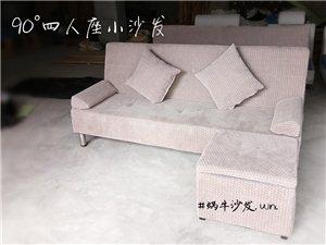 榕江首家多功能沙发床厂强势登录