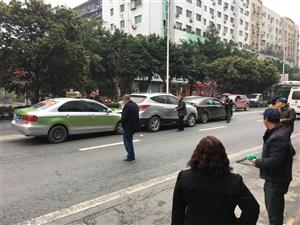 三车追尾事故