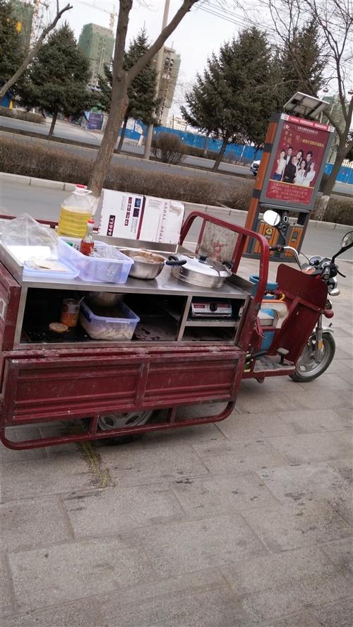 交通工具,電動車/配件
