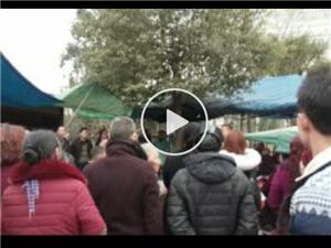 2017年,3月8日,夹江县,�v城镇,姚桥六队干部换届选举现场
