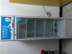 出售9成新双开门冷藏柜1台、商用酸奶机1台