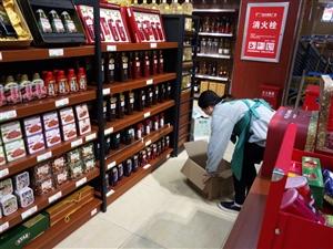 尚东悦美精品超市国家面前无小利!