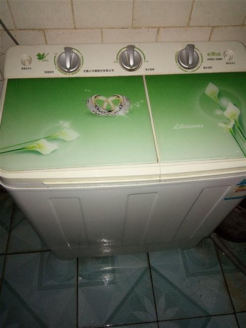自用小型洗衣机出售