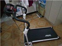 出售电动跑步机