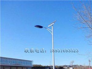 本厂主要生产光伏电站、LED路灯、庭院灯。