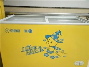 团体出售冰柜