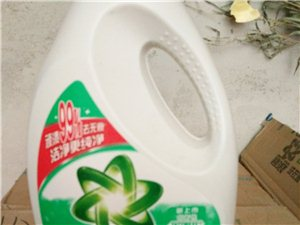 各大品牌洗衣液促销活动