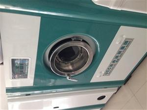 换季洗衣大优惠
