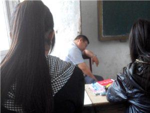 我的好老师,,