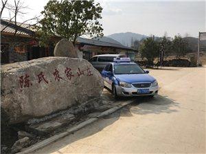 新县出租车叫车务服电话13569743066