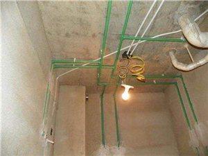 專業電工改水改電