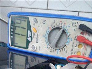 家電制冷維修