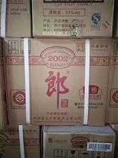 众兴集镇红绿灯十字路口处出售2001年份老中华玉泉