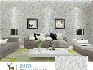 菲爾思纖維墻衣電視背景客廳臥室