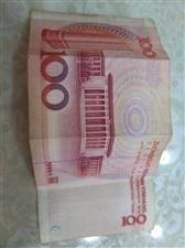1999年版百元人民币水印300