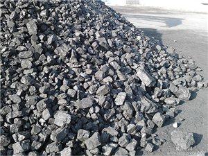 彬县诚信煤业